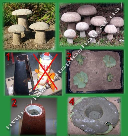 Декоративные грибы для украшения участка своими руками (из цемента, бетона)